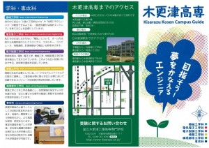 leaflet2012