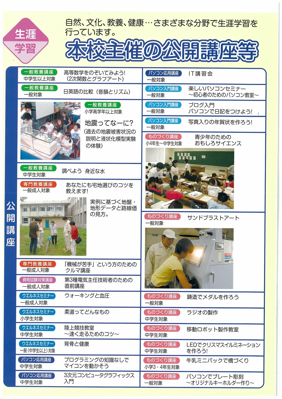 report-nendo07-3