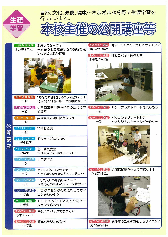 report-nendo08-3