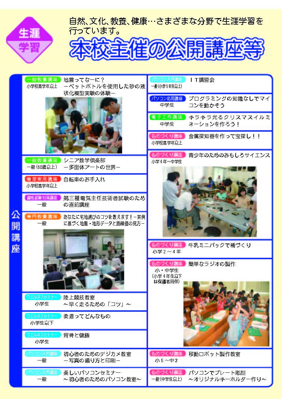 report-nendo09-3