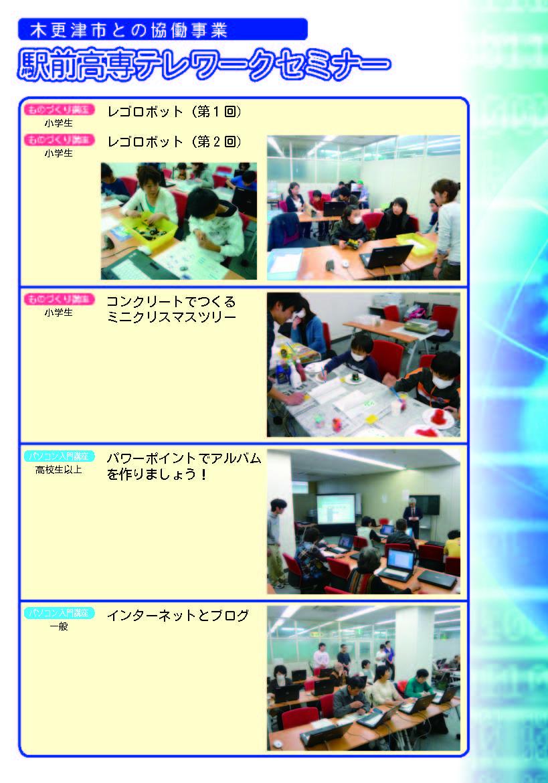 report-nendo09-4
