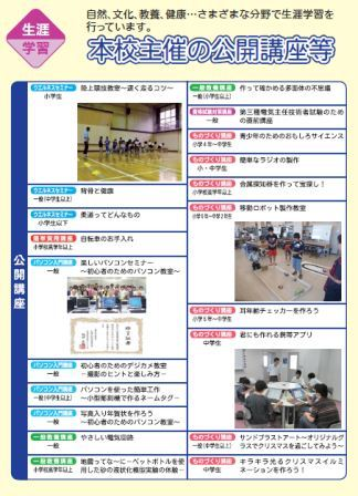 report-nendo10-4