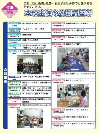 report-nendo11-3