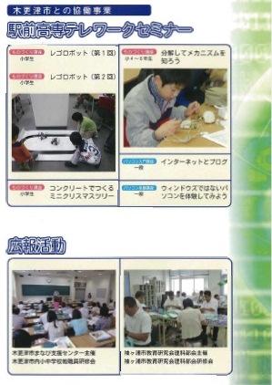 report-nendo11-4