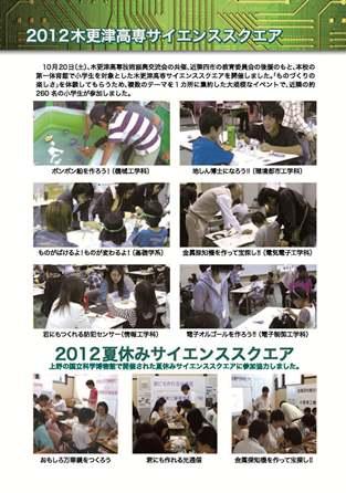 report-nendo12-6