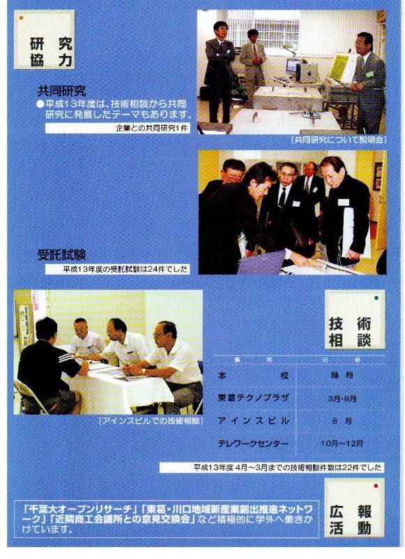 service-2002-1