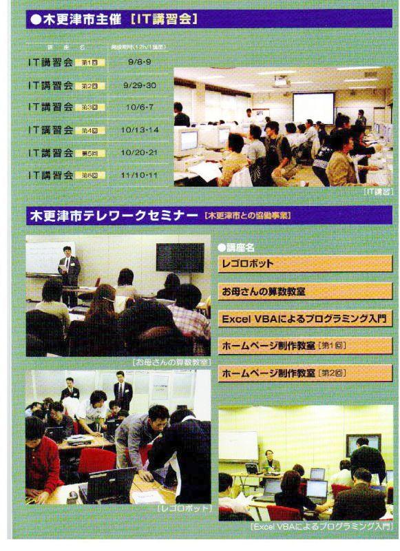 service-2002-4