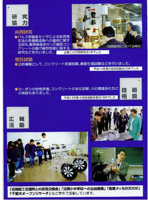 service-2003-1