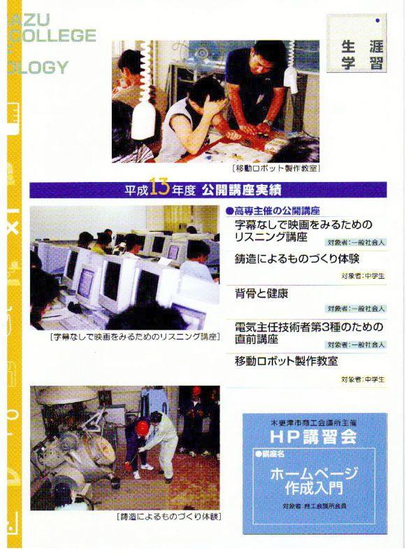 service-2003-3
