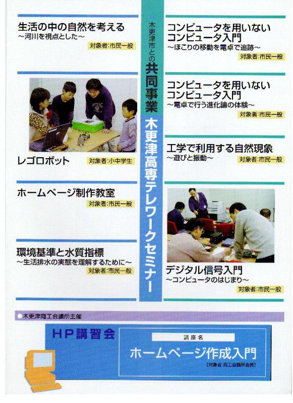 service-2003-4