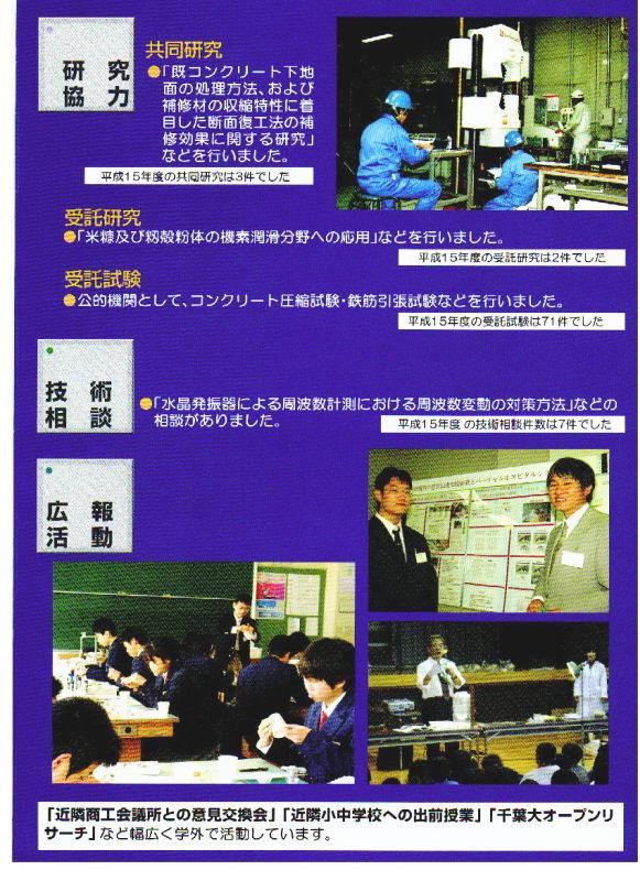 service-2004-1