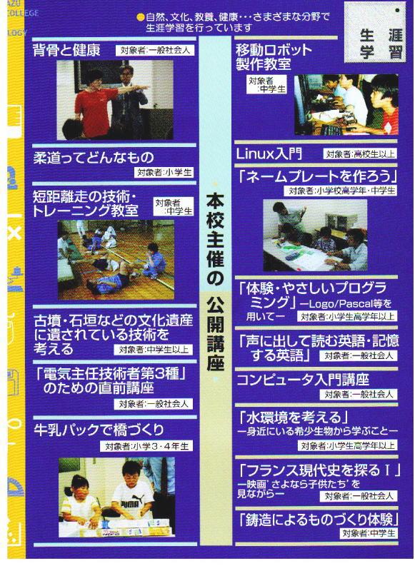 service-2004-3
