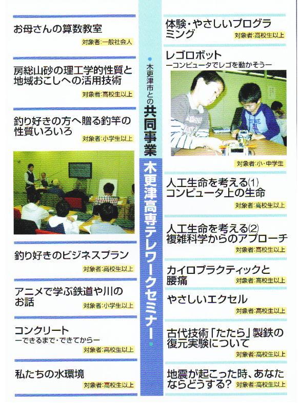 service-2004-4