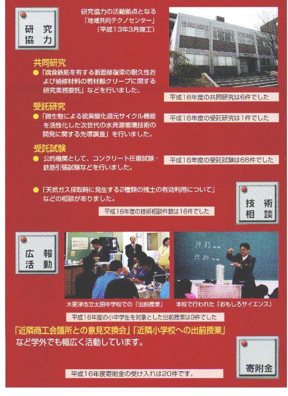 service-2005-1