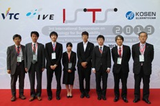 ISTS20131