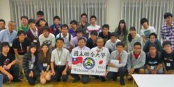 organization2012-09-30a