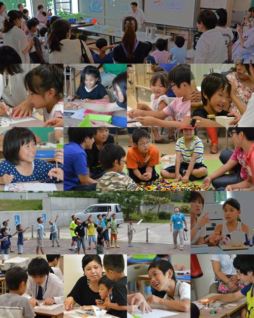 キッズ・サイエンス・フェスティバル2014に参加した子供たち