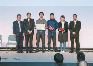 授賞式での様子(写真提供:公益社団法人日本測量協会)