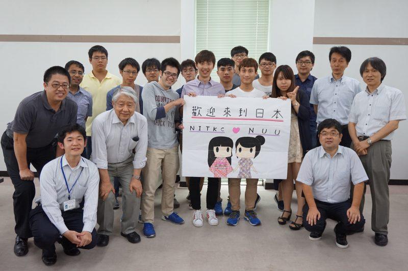 台湾・国立聯合大学特別聴講学生...