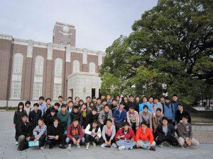 京都大学吉田キャンパス百周年時計台記念館前