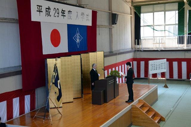 入学生宣誓の写真